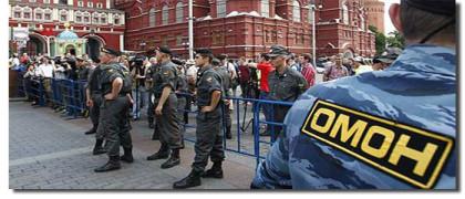 russianpolice