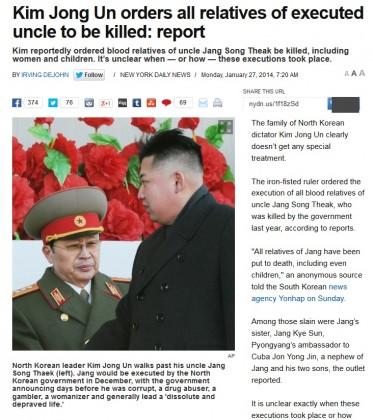 KimJongUn+KillsUncleNYDnews
