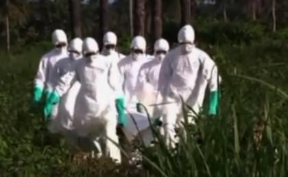 EbolaGroupGear