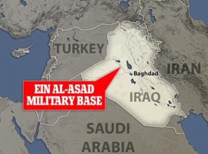 EinAl-Asad-map