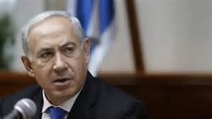 Netanyahu Victory In Israel Election